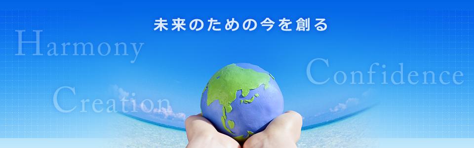 株式会社野地組 公式ホームページ(福島県二本松市)