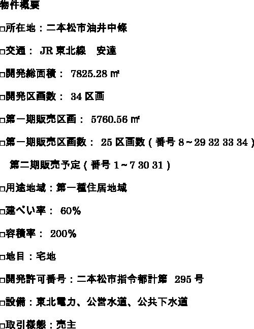 g5469